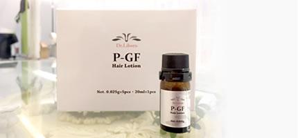 01 「ヒト脂肪由来幹細胞培養液P-GF」を使用
