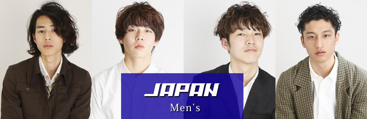 JAPAN Men's