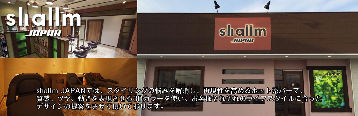 shallm JAPAN